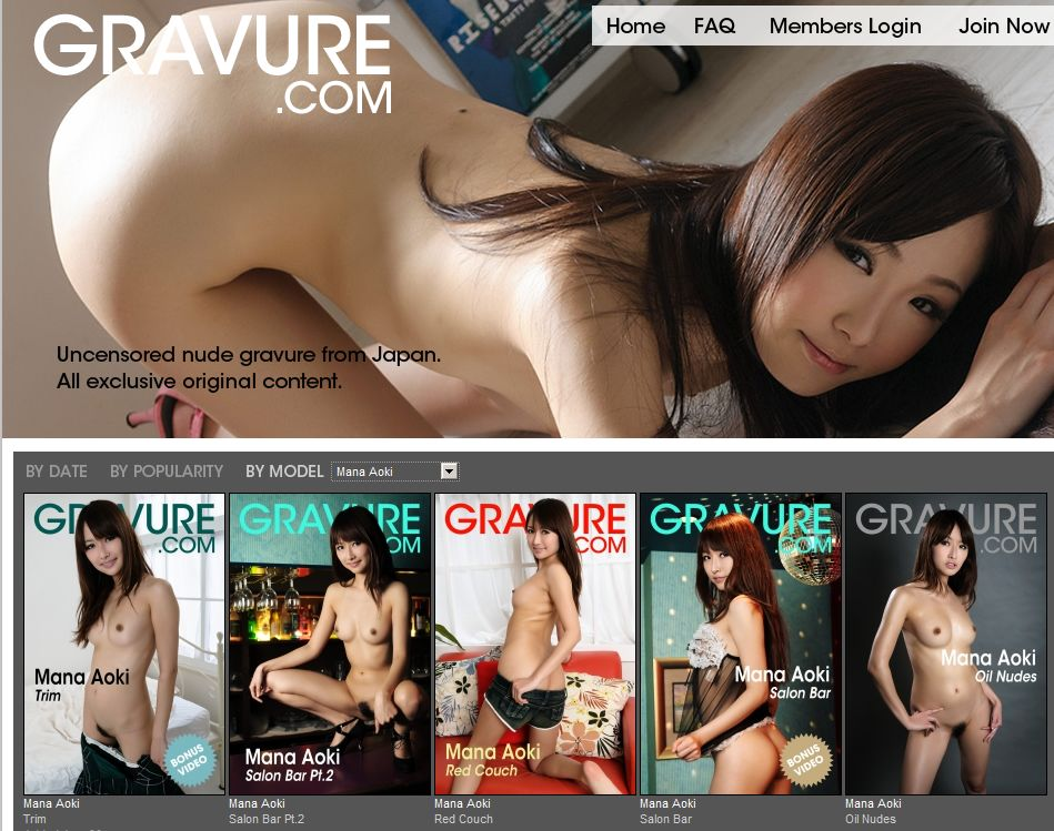 FireShot Screen Capture #257 - 'Mana Aoki GRAVURE_COM Japanese nude gravure photos and videos' - www_gravure_com_tour_pages_updatesmodel_3_php