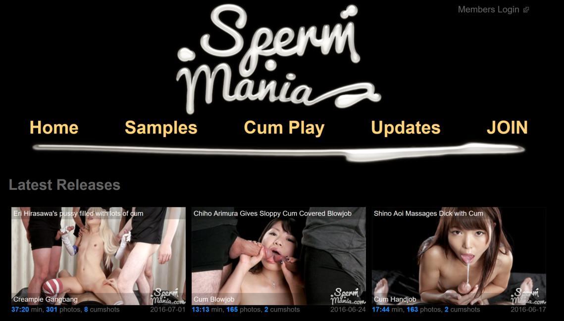 preview image password  for spermmania.com