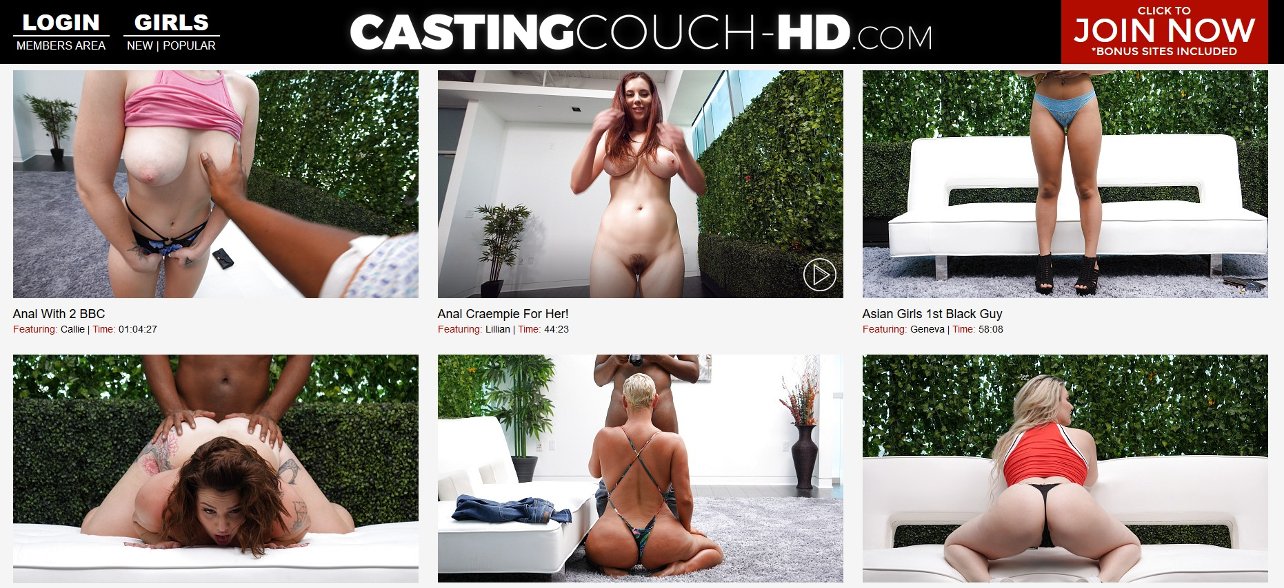 preview image password  for castingcouch-hd.com